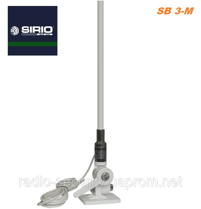 Антенна базовая морская SIRIO SB 3 M