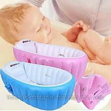 Надувная ванночка СИНЯЯ и РОЗОВАЯ Intime Baby Bath Tub + насос