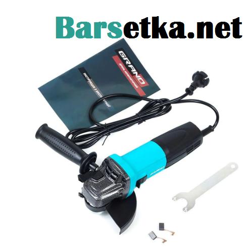 Болгарка Grand МШУ 125-1320SE (регулировка оборотов, плавный пуск, гарантия 12 месяцев)