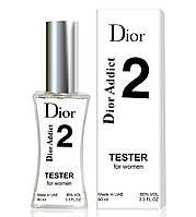 Тестер Christian Dior Addict 2 (edp 60ml) (РЕПЛИКА)