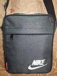 Спортивные барсетка NIKE мессенджер сумка для через только оптом, фото 2