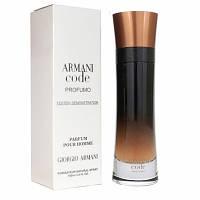 Giorgio Armani Armani Code Profumo (тестер lux) (РЕПЛІКА)