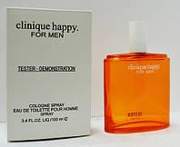 Clinique Happy for men (тестер lux) (РЕПЛІКА)