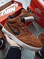Мужские кроссовки  Blazer Brown