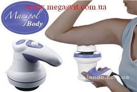 Антицеллюлитный вибромассажер для тела Manipol Body (Манипул боди)