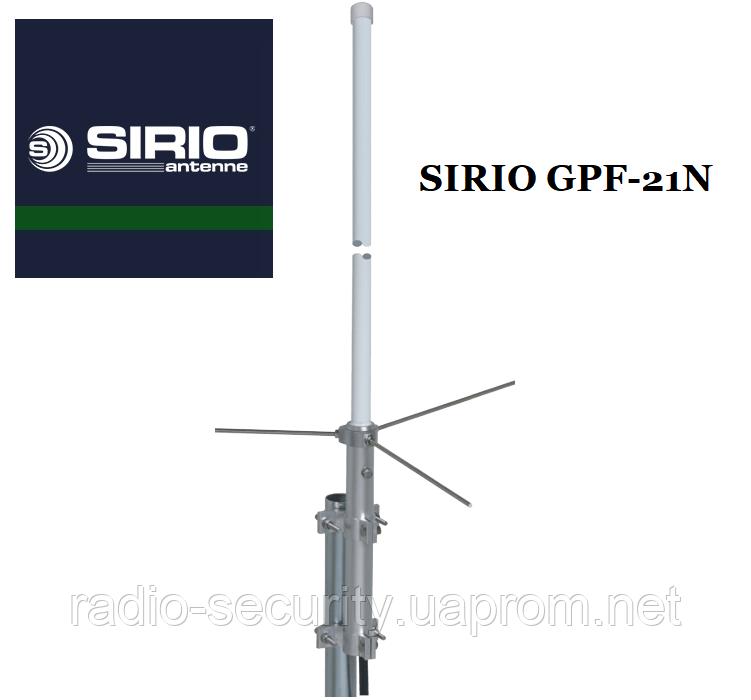 Антена базова SIRIO GPF N 21