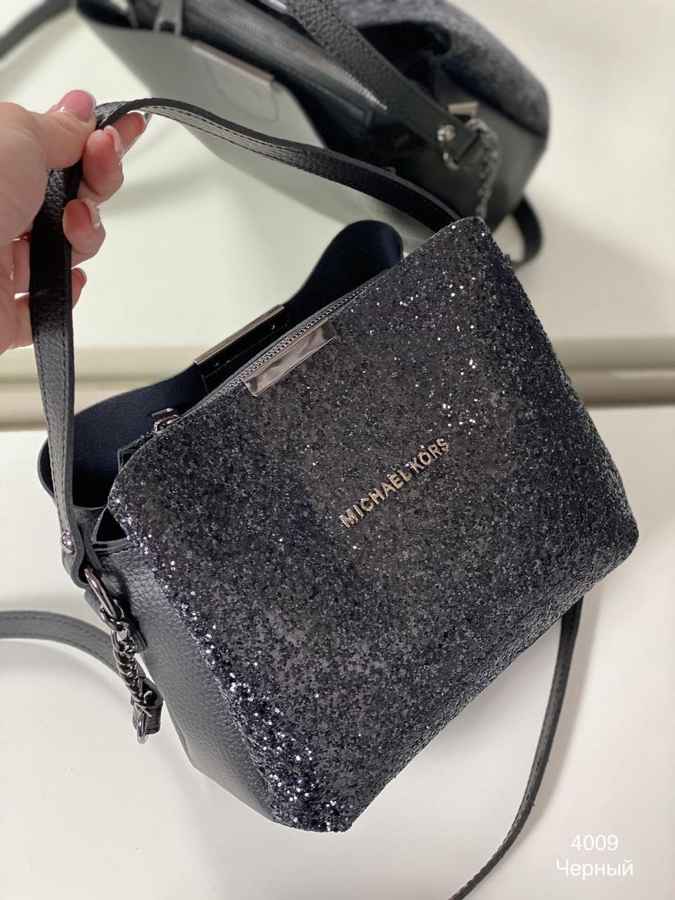 Маленькая черная блестящая женская сумочка через плечо небольшая сумка кросс-боди кожзам