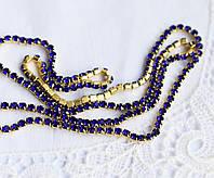 Стразовая цепь 1.5 мм, темно-синие\золото, 10 см