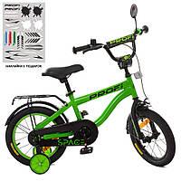Велосипед детский PROF1 14д. SY14152 Space,зеленый,свет,звонок,зерк.,доп.колеса