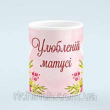Чашка Улюбленій матусі