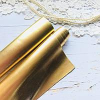 Эко кожа Золото 50х70 см
