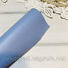 Эко кожа Голубой 25.5х35.5 см