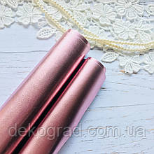 Эко кожа Розовый металлик 25х50 см