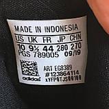 Кроссовки для бега Adidas Energyfalcon EG8389 42, 42 2/3, 44, 44 2/3 размер, фото 6