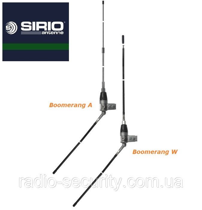 Антена базова Sirio Boomerang 27 A (балконна)