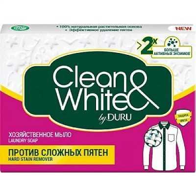 Хозяйственное мыло Duru Clean&White «Против сложных пятен» (4*125г.)