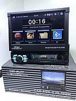 """Автомагнитола с выдвижным экраном 7"""" Bluetooth 7030 USB Камера заднего вида"""