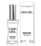 Тестер Carolina Herrera Good Girl (edp 60ml) (РЕПЛІКА)