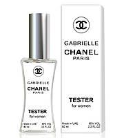 Тестер Chanel Gabrielle (edp 60ml) (РЕПЛІКА)