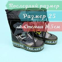 Детские Резиновые сапоги для мальчика Джип тм Bi&Ki размер 25