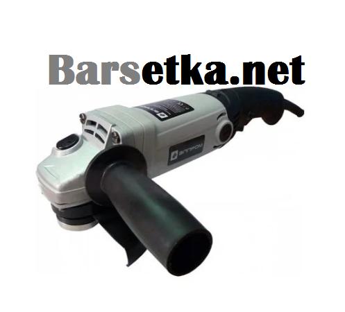 Кутова шліфувальна машина Элпром 125/1000Е (довга ручка, регулятор оборотів, гарантія 12 місяців)