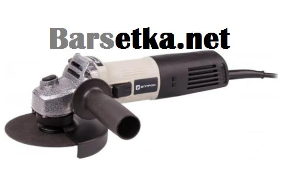 Углошлифовальная машина Элпром 125/980 (короткая ручка, гарантия 12 месяцев)