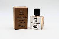 Giorgio Armani Si Eau de Parfum (тестер 50 ml) (РЕПЛИКА)