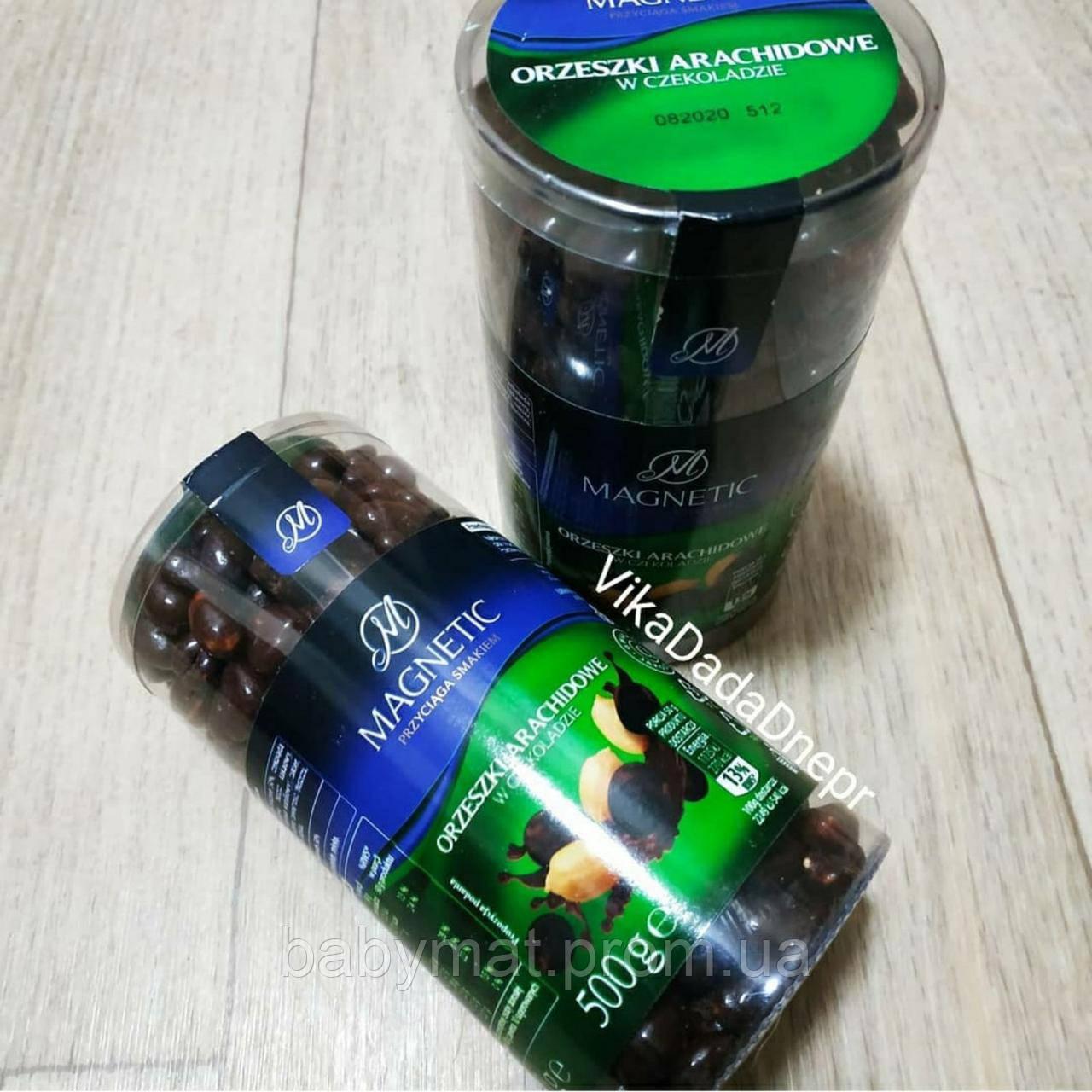 Magnetic Orzeszki Arachidowe w czekoladzie Арахис в шоколаде 500 гр