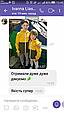 Стильная ветровка на трикотаже для мальчика Горчица-хаки, фото 4