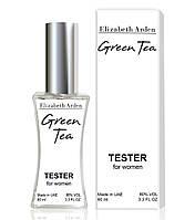 Тестер Elizabeth Arden Green Tea (edp 60ml) (РЕПЛІКА)