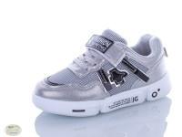 Детские кроссовки серебряные Размер: 27-32