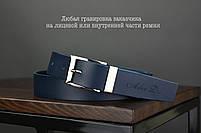 Мужской брючный кожаный ремень прошивной синего цвета размер xl 120 см, фото 3