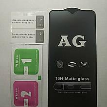 Защитное стекло Xiaomi Redmi Note 7 матовое