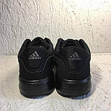 Мужские кроссовки adidas CLIMACOOL VIZRIDA (АРТИКУЛ:FW7773) 41, 42, 42,5, 43, 44, 44,5, 45, 45,5.. размер, фото 4