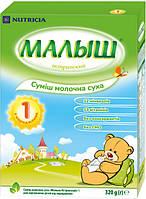Сухая детская молочная смесь Малыш Истринский 1, 320 г