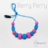 Силиконовые слингобусы BABY MILK TEETH Berry Perry