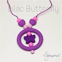 Силиконовые слингобусы BABY MILK TEETH Lilac Butterfly