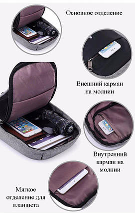 Рюкзак Bobby Mini Сірий, фото 2