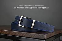 Мужской брючный кожаный ремень прошивной синего цвета размер xxl 125 см, фото 4