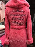Домашний халат махровый женский (софт) Massimo Monelli с именной вышивкой