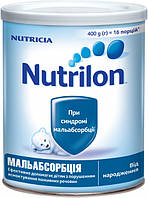 Сухая детская молочная смесь Nutrilon Мальабсорбция, 400 г.