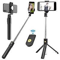 Монопод штатив для селфи Selfie Stick K10 селфи палка 2в1 для телефона