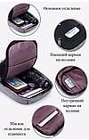 Рюкзак Bobby Mini Серый, фото 2
