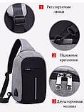 Рюкзак Bobby Mini Серый, фото 3