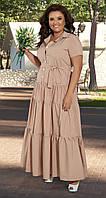 Светлое летнее длинное платье большого размера (L/XL)
