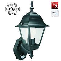 Садово-парковый настенный античный светильник с датчиком движения и освещенности Elro Laterne черный