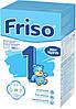 Сухая детская молочная смесь Фрисолак 1 с нуклеотидами от Friso, 700 г