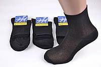 Шкарпетки чоловічі Бавовняні СІТКА 40-45 р. р, фото 1