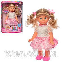 Лялька для дівчинки 32 см Даринка,10 фраз, ходить, загадує загадки, співає, реагує на бавовну 4162 UA