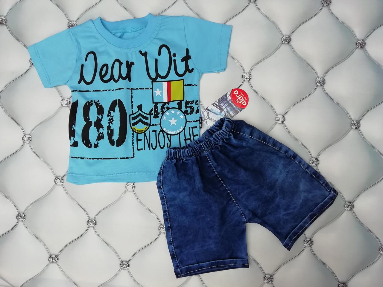 Костюм  мальчику с джинсовыми шортамиDear Wit, рр. 104